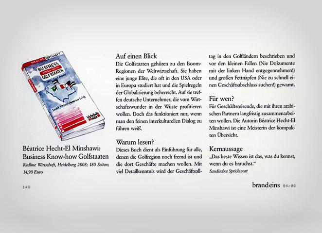 Business Know-how Brandeins Beitrag (Kooperation Redline Wirtschaft und Wirtschaftswoche)